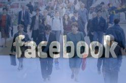 O stradă numită Facebook